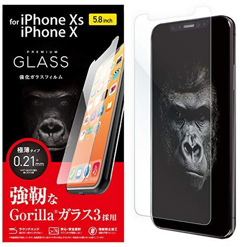 エレコム iPhone Xs ガラスフィルム 0.21mm 【強靭なGorilla®ガラス3 採用】 iPhone X対応 PM-A18BFLGGGO