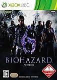 バイオハザード6(特典なし) - Xbox360
