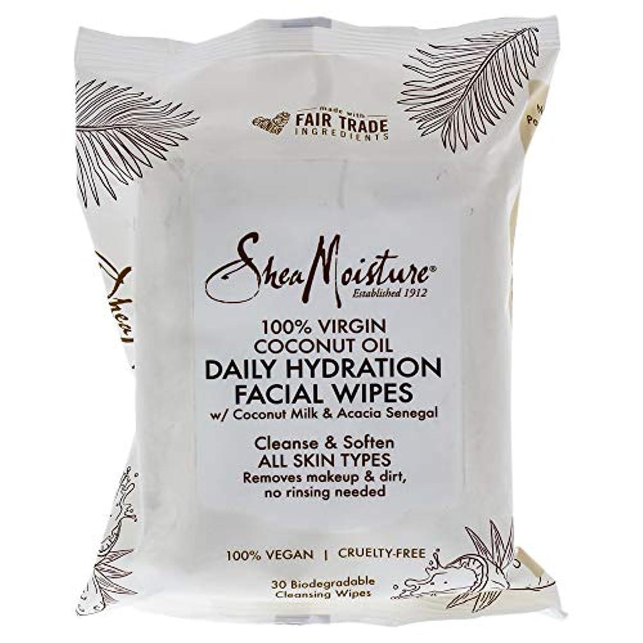するだろう南東アトミック100 Percent Virgin Coconut Oil Daily Hydration Facial Wipes