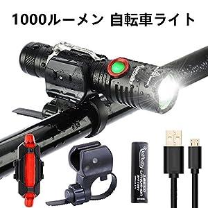 1000ルーメン自転車ライトセット USB充電 超小型 懐中電灯 テールライト 360゜ヘッドが回転する 防滴耐塵 ローバッテリー表示機能 (懐中電灯)