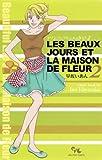 メゾン・ド・フルールの女たち 2 (オフィスユーコミックス) 画像