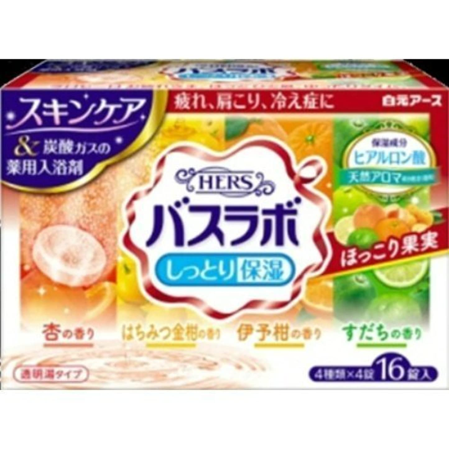 こどもの日ピンク手綱HERSバスラボ ほっこり果実アソート 16錠入 [医薬部外品]