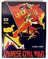 3W Chinese Civil War 1946-1949