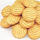 うの花クッキー ビスケットタイプ 1kg(1袋250g×4袋)ダイエットクッキー 豆乳おからクッキー