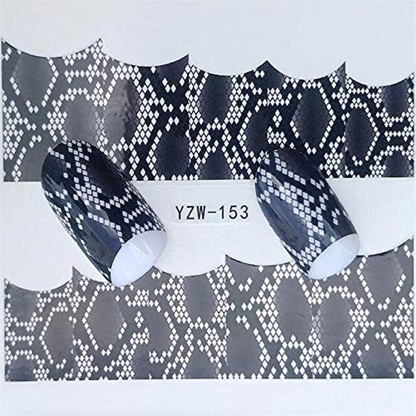色アレキサンダーグラハムベルフライトSUKTI&XIAO ネイルステッカー フラワーデザインネイルアートウォーターデカール転写ネイルステッカーデコレーションエレガンスマニキュアツール