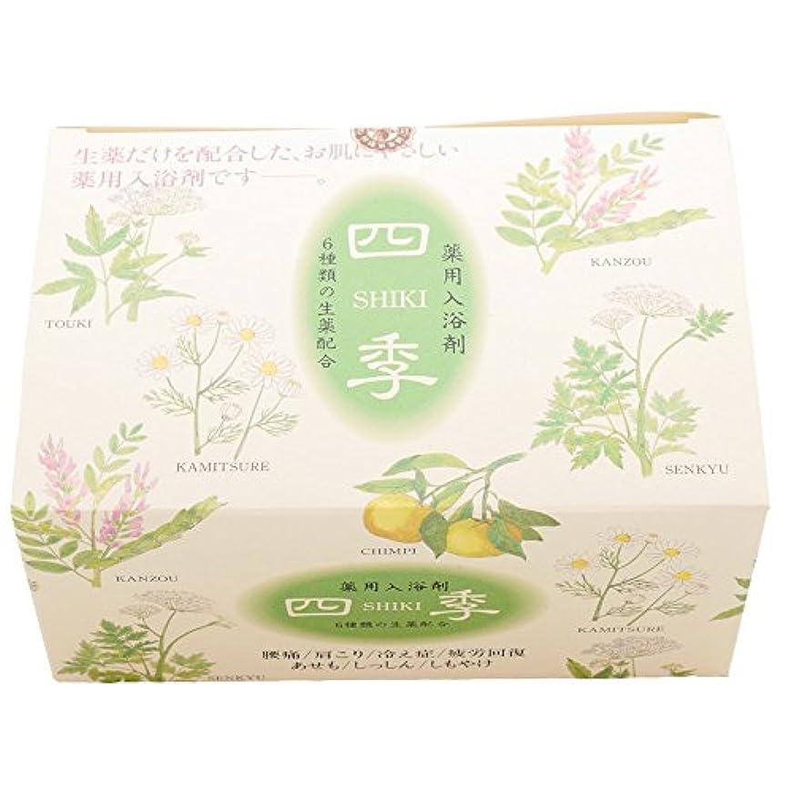 薬用入浴剤 四季25g×10包