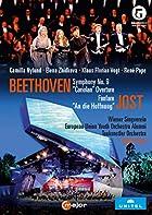 グラフェネッグ音楽祭 10周年記念コンサート (Festive Concert on the Occasion of the 10th Anniversary of the Grafenegg Festival 2016 ~ Beethoven   Jost / Yutaka Sado) [輸入盤] [日本語帯・解説付]