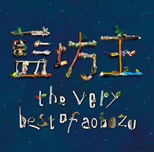【藍坊主/星のすみか】歌詞の解説!輝く空から何を感じられる…?アニメ「TIGER&BUNNY」ED曲の画像
