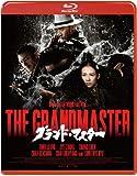 グランド・マスター[Blu-ray/ブルーレイ]