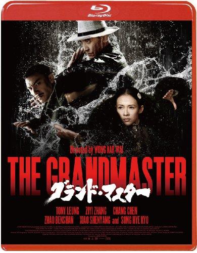 グランド・マスター [Blu-ray]の詳細を見る