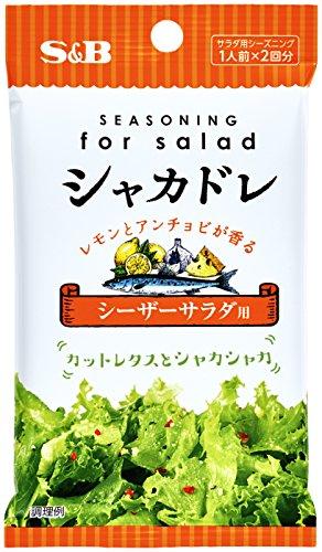 S&B シャカドレ シーザーサラダ用 12g×5袋