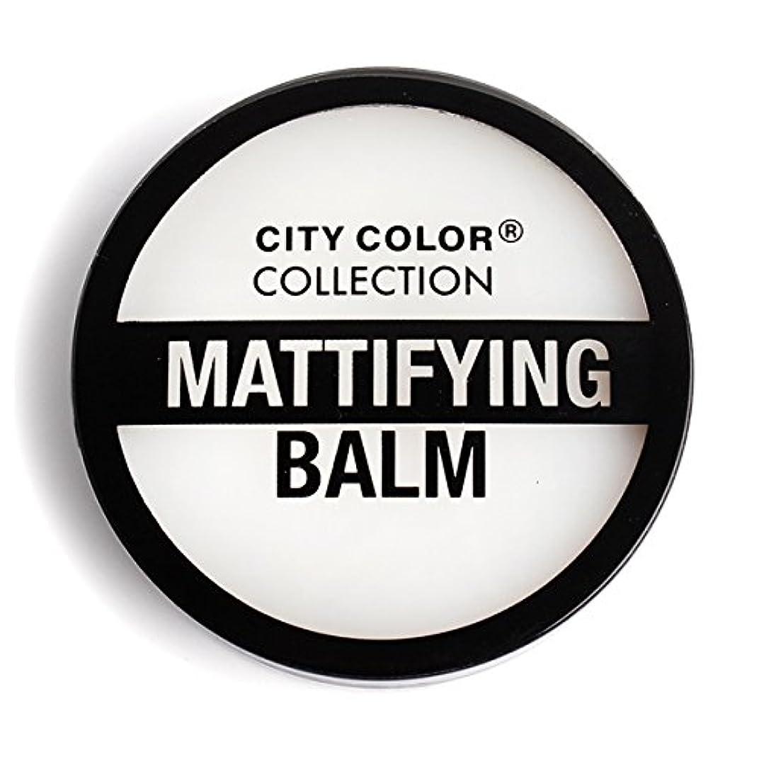 通貨うめき耐えられるCITY COLOR Mattifying Balm Face Primer (並行輸入品)