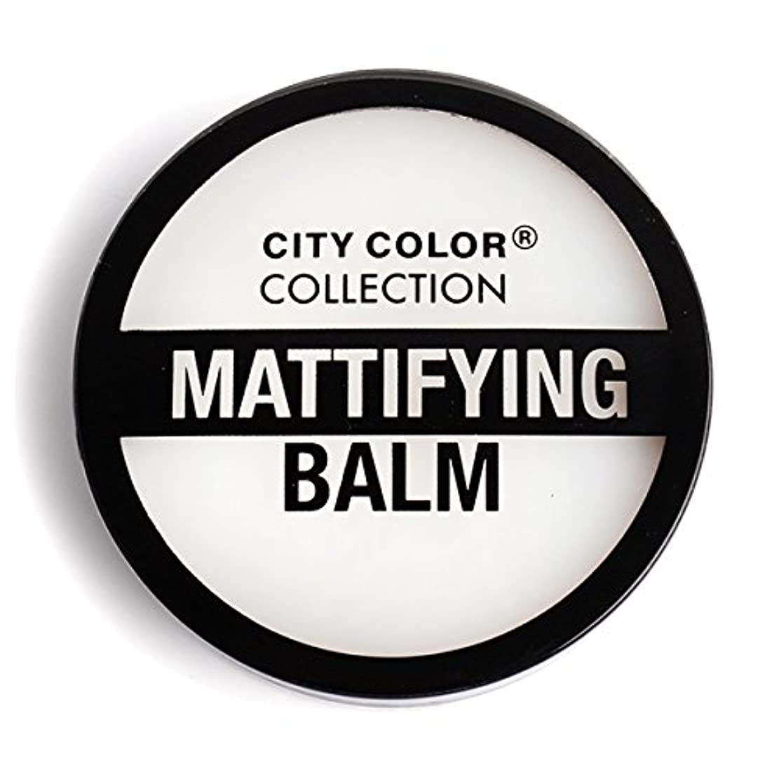 実験的指令財団CITY COLOR Mattifying Balm Face Primer (並行輸入品)