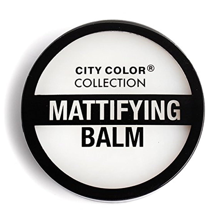 地上で価格登録(3 Pack) CITY COLOR Mattifying Balm Face Primer (並行輸入品)
