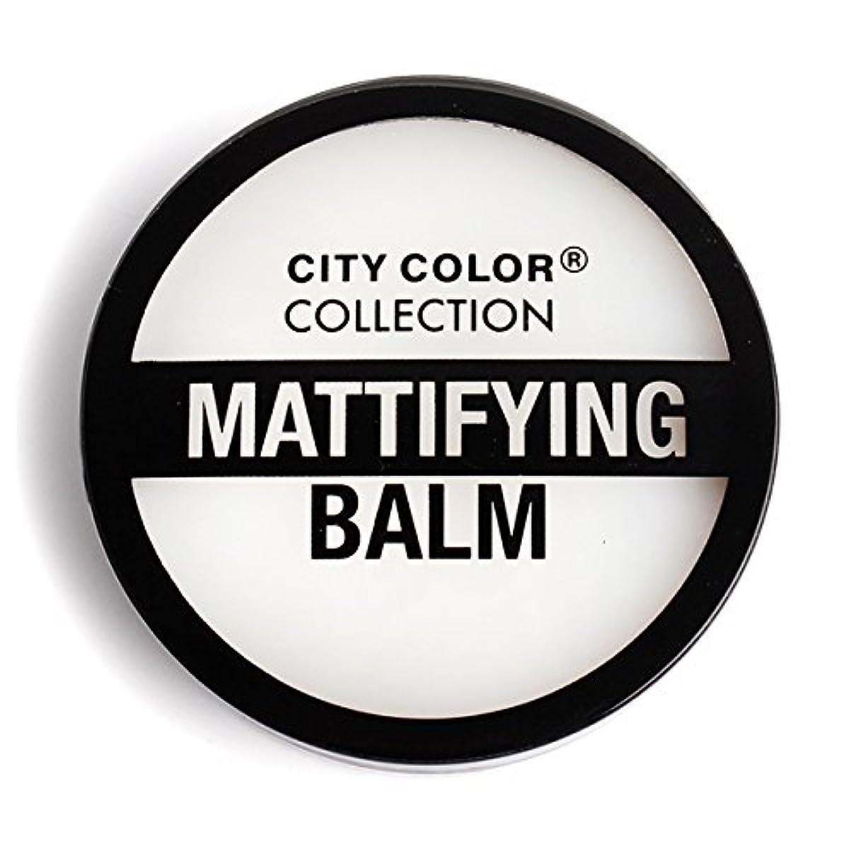 マティス超えて憂鬱CITY COLOR Mattifying Balm Face Primer (並行輸入品)