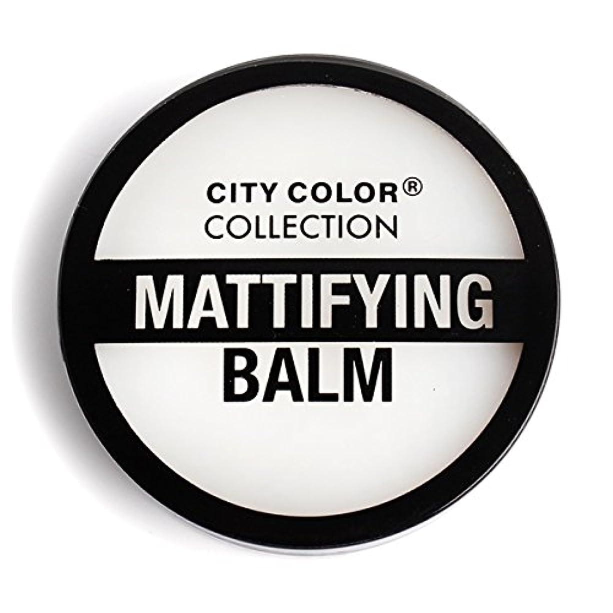 敵モディッシュ圧縮された(3 Pack) CITY COLOR Mattifying Balm Face Primer (並行輸入品)