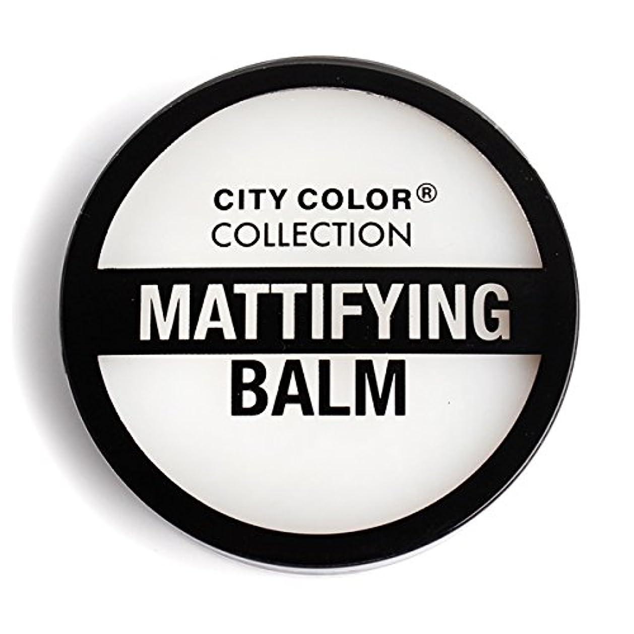 登山家羨望スマート(3 Pack) CITY COLOR Mattifying Balm Face Primer (並行輸入品)