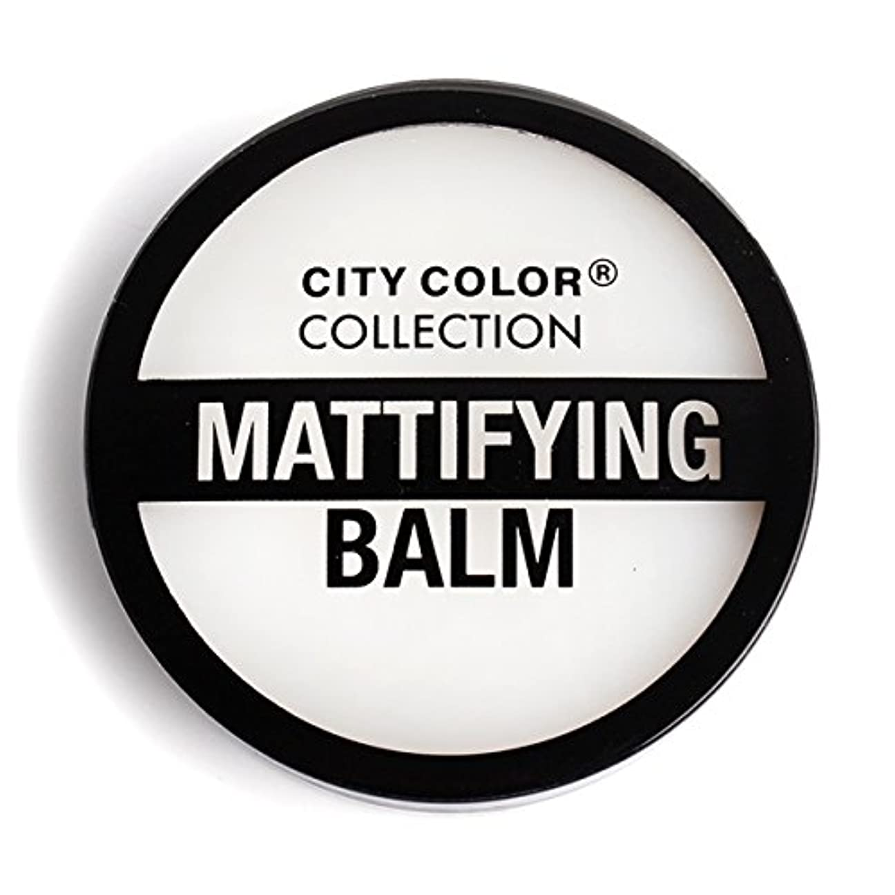 即席が欲しいスリム(3 Pack) CITY COLOR Mattifying Balm Face Primer (並行輸入品)