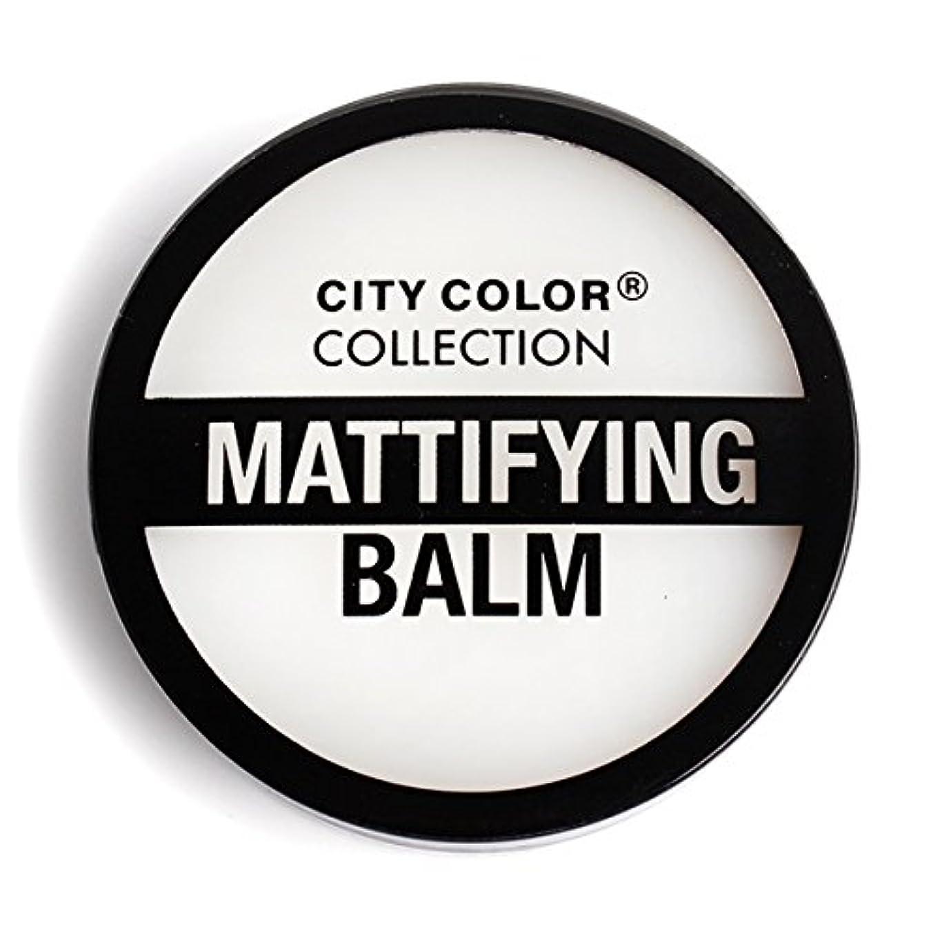 CITY COLOR Mattifying Balm Face Primer (並行輸入品)