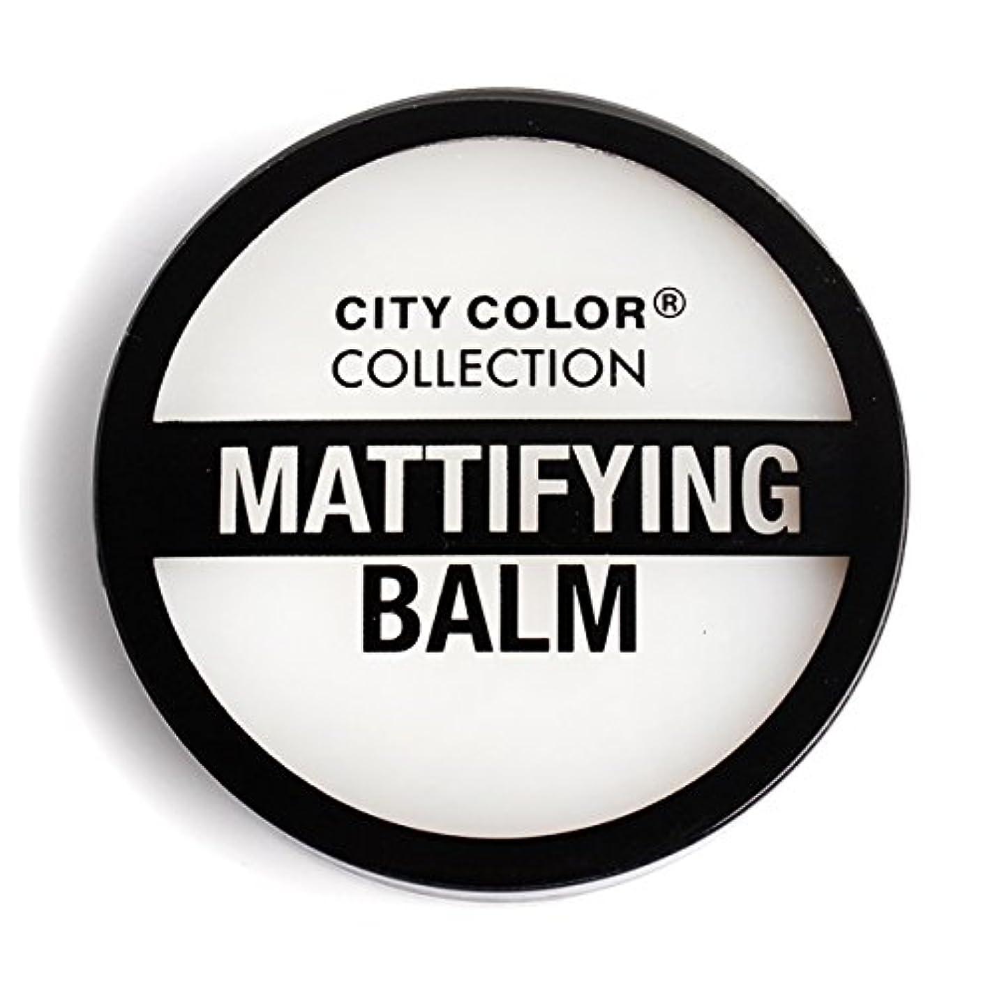 ランプ十めまいがCITY COLOR Mattifying Balm Face Primer (並行輸入品)