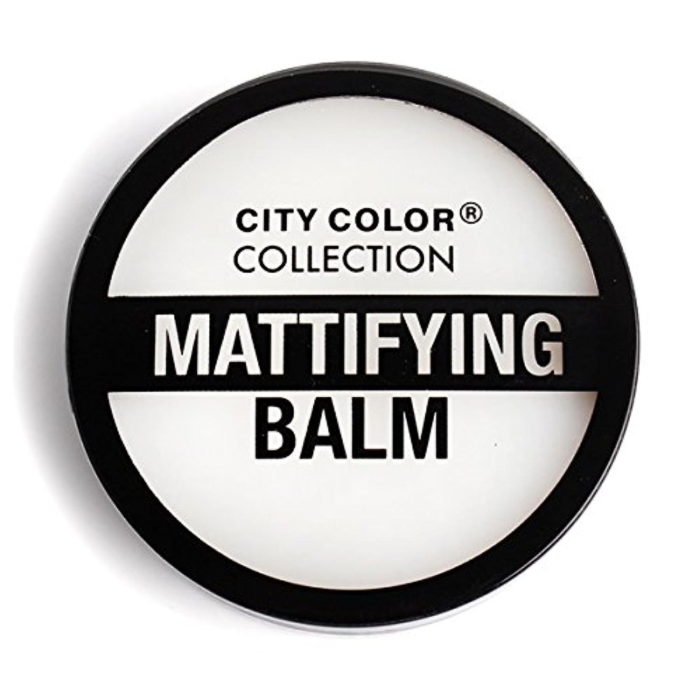 偉業市区町村ゴネリルCITY COLOR Mattifying Balm Face Primer (並行輸入品)
