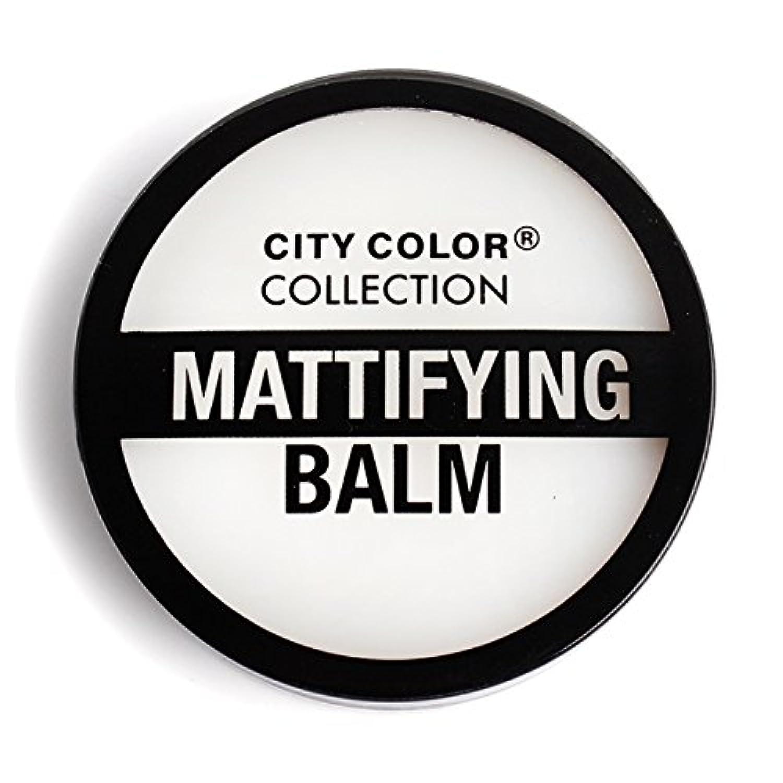 にはまってバイオリニスト請負業者CITY COLOR Mattifying Balm Face Primer (並行輸入品)