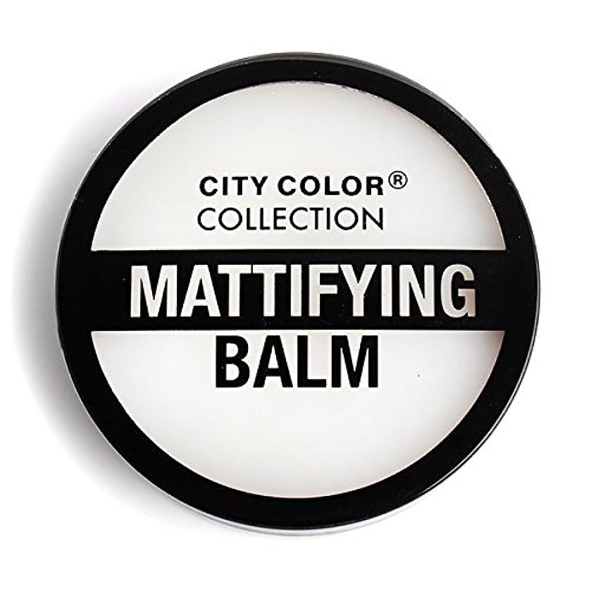 ワーディアンケース車ピックCITY COLOR Mattifying Balm Face Primer (並行輸入品)