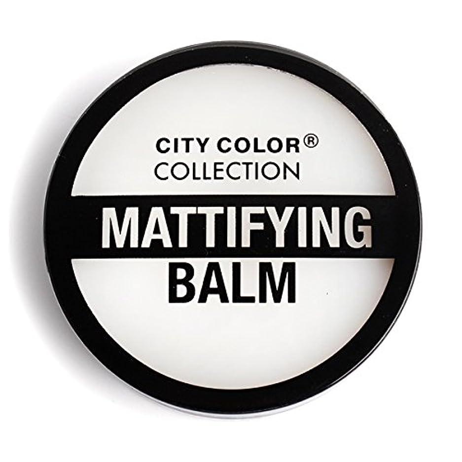 形間違いマエストロ(3 Pack) CITY COLOR Mattifying Balm Face Primer (並行輸入品)