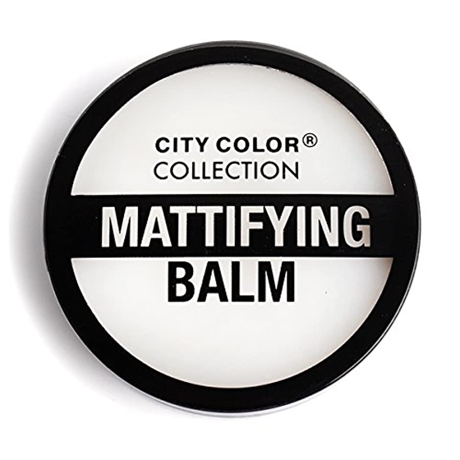 不要遊びます出口(3 Pack) CITY COLOR Mattifying Balm Face Primer (並行輸入品)