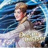 月組宝塚大劇場公演『Dream Chaser』