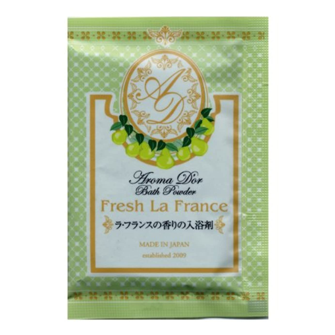 制限する手つかずの情緒的アロマドール バスパウダー ラ?フランスの香り 40包