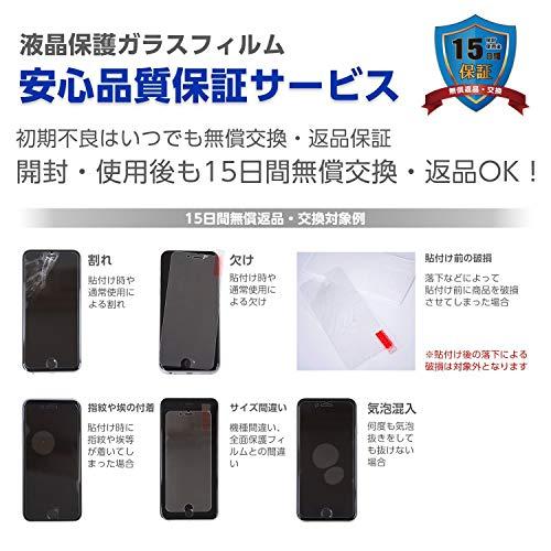 『[BEGALO] iPhone X/Xs 用 ガラスフィルム 0.33mm 硬度9H 日本製素材 飛散防止 指紋防止 高感度タッチ 3Dtouch対応 気泡ゼロ 自己吸着 高透過率 2.5D ラウンドエッジ加工 (iPhoneX/Xs,5.8インチ)』の2枚目の画像