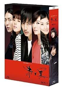 赤と黒 ブルーレイ-BOX1 <ノーカット完全版> [Blu-ray]