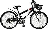子供用自転車 24インチ ジュニアマウンテンバイク CTB シマノ6段変速ギア カゴ 鍵 ライト 泥除け チェーンカバー付き CTB246-BK シティサイクル キッズバイク TOPONE