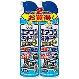 らくハピ アースエアコン洗浄スプレー 防カビプラス 無香性 [420mLx2本]