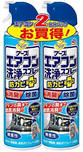 らくハピ アースエアコン洗浄スプレー 防カビプラス 無香性 [420mLx2...