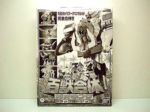 百獣戦隊ガオレンジャー DX超合金百獣合体ガオキング ブラックバージョン