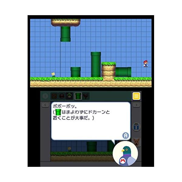 スーパーマリオメーカー for ニンテンドー3...の紹介画像4