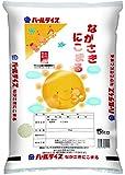 【精米】長崎県産 白米 にこまる 5kg 平成28年産