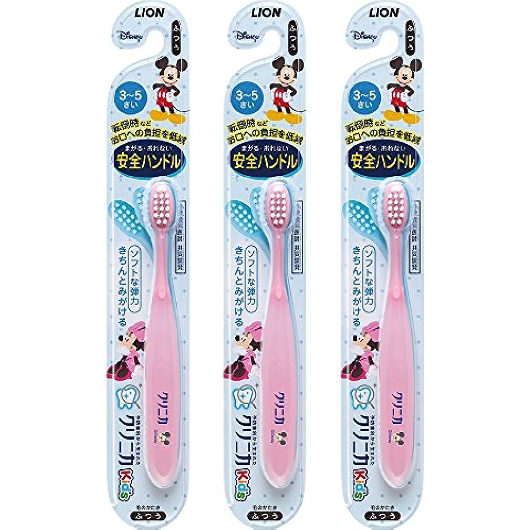 乱気流モジュールパッケージクリニカKid's ハブラシ 3-5才用 3本(ピンク)