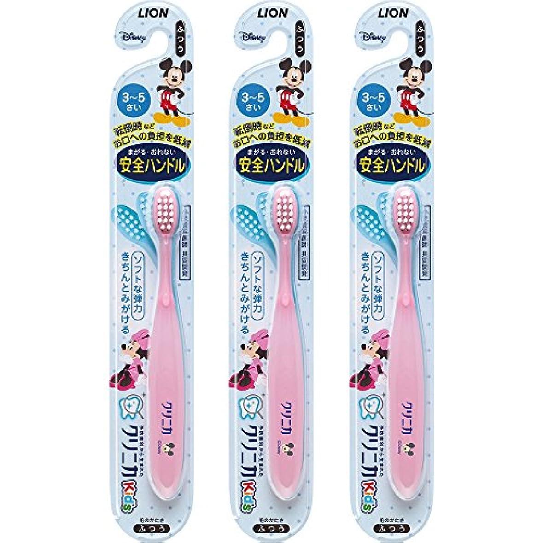 ナット容量流行クリニカKid's ハブラシ 3-5才用 3本(ピンク)