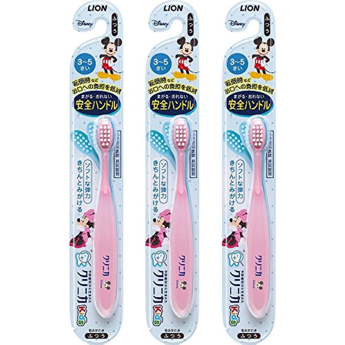 シーフード従事したシャークリニカKid's ハブラシ 3-5才用 3本(ピンク)
