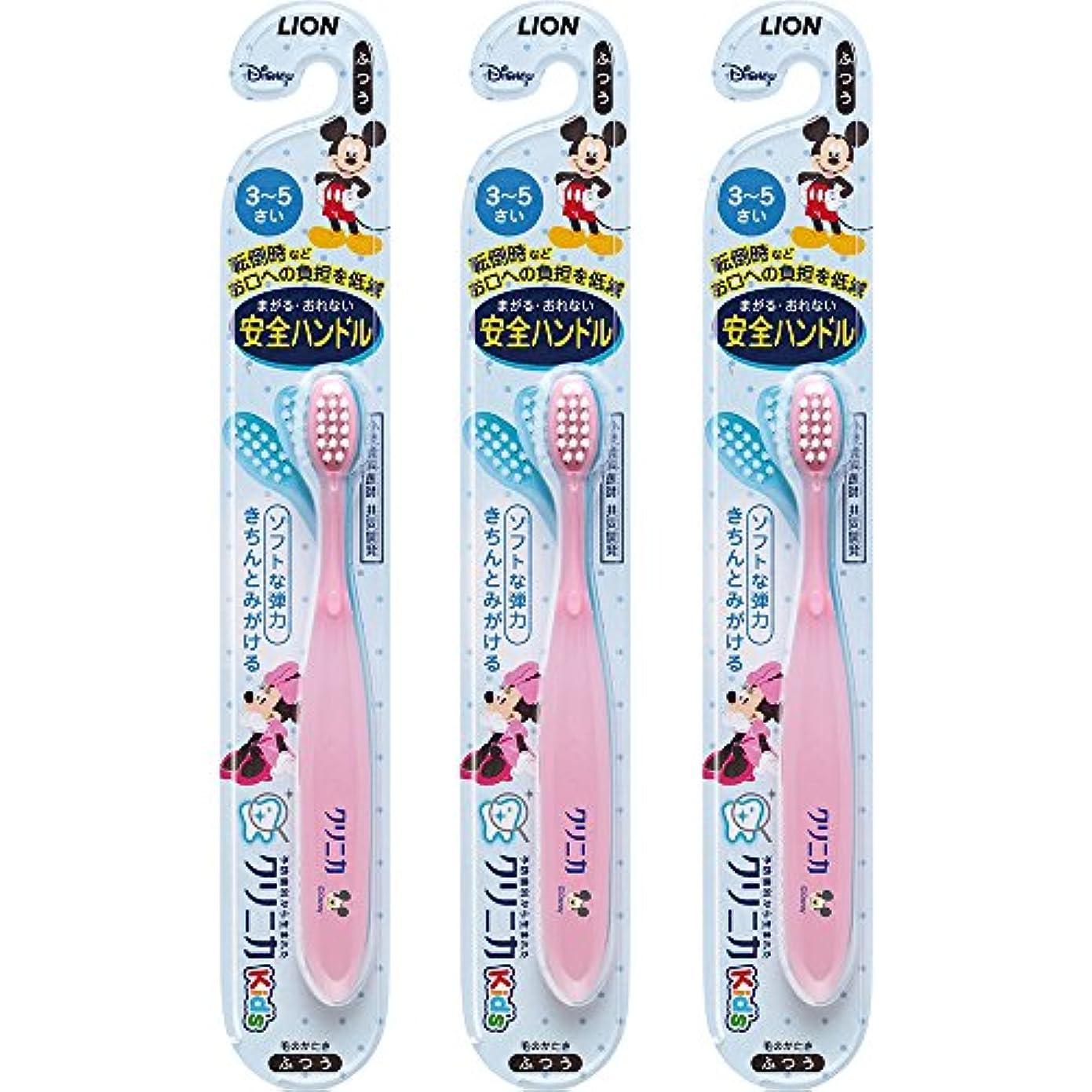 ラフ睡眠懲戒種をまくクリニカKid's ハブラシ 3-5才用 3本(ピンク)
