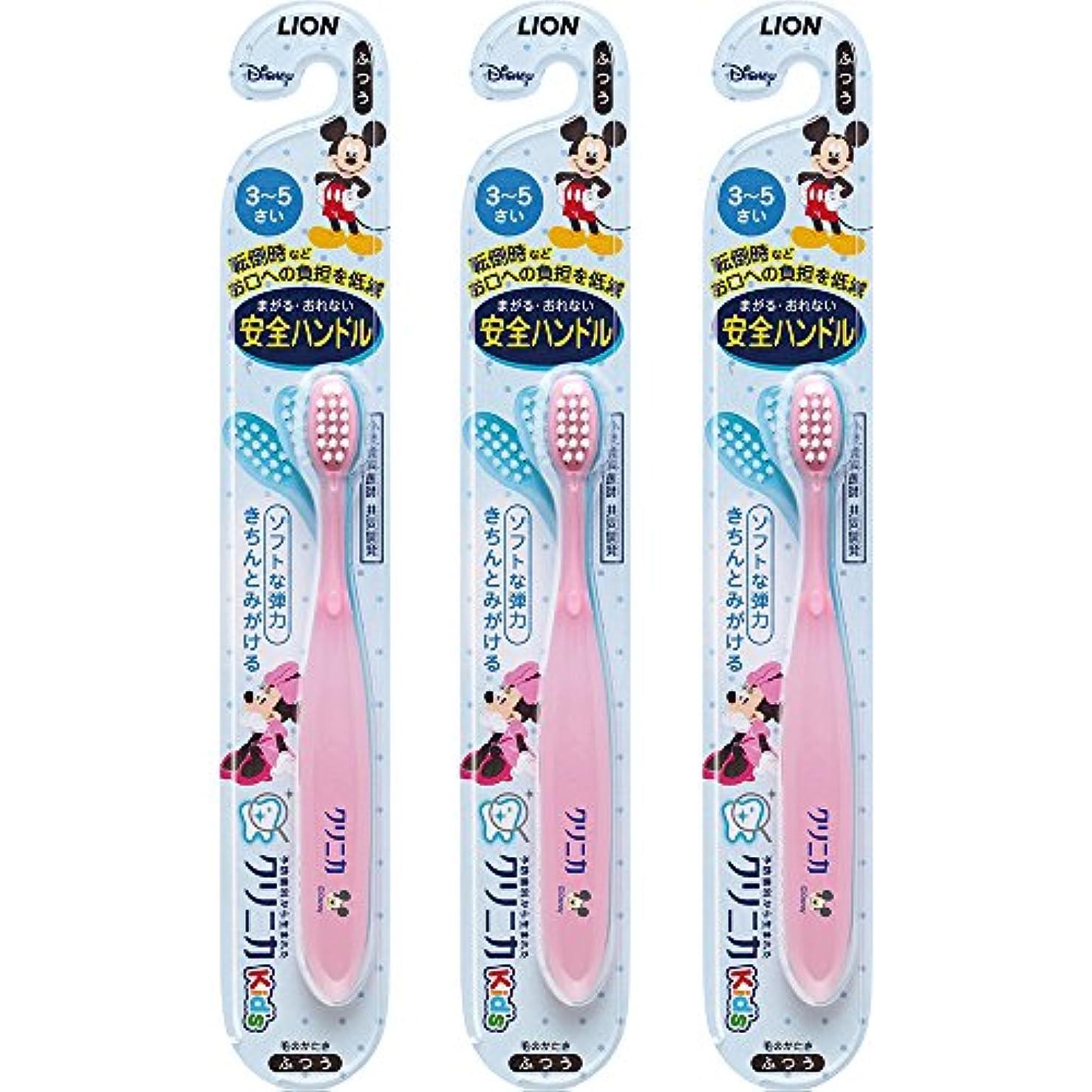 かんがいダッシュ新しさクリニカKid's ハブラシ 3-5才用 3本(ピンク)