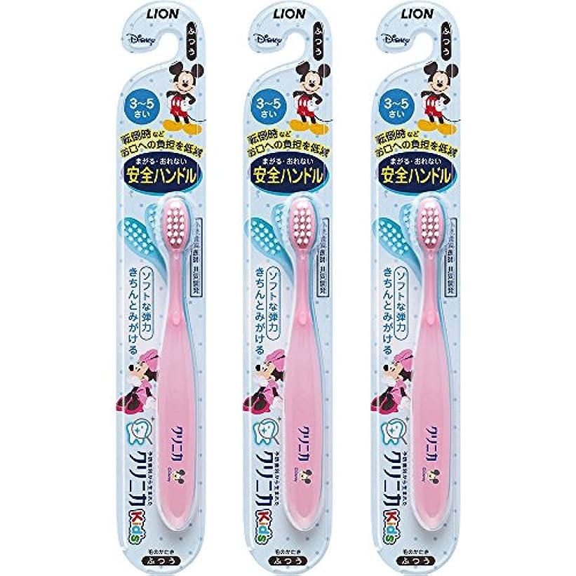 大工シェードチェリークリニカKid's ハブラシ 3-5才用 3本パック(ピンク)