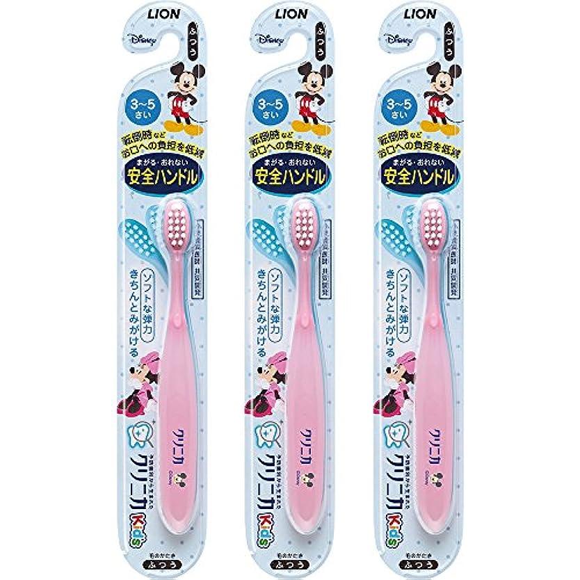 同級生ほうき積極的にクリニカKid's ハブラシ 3-5才用 3本(ピンク)