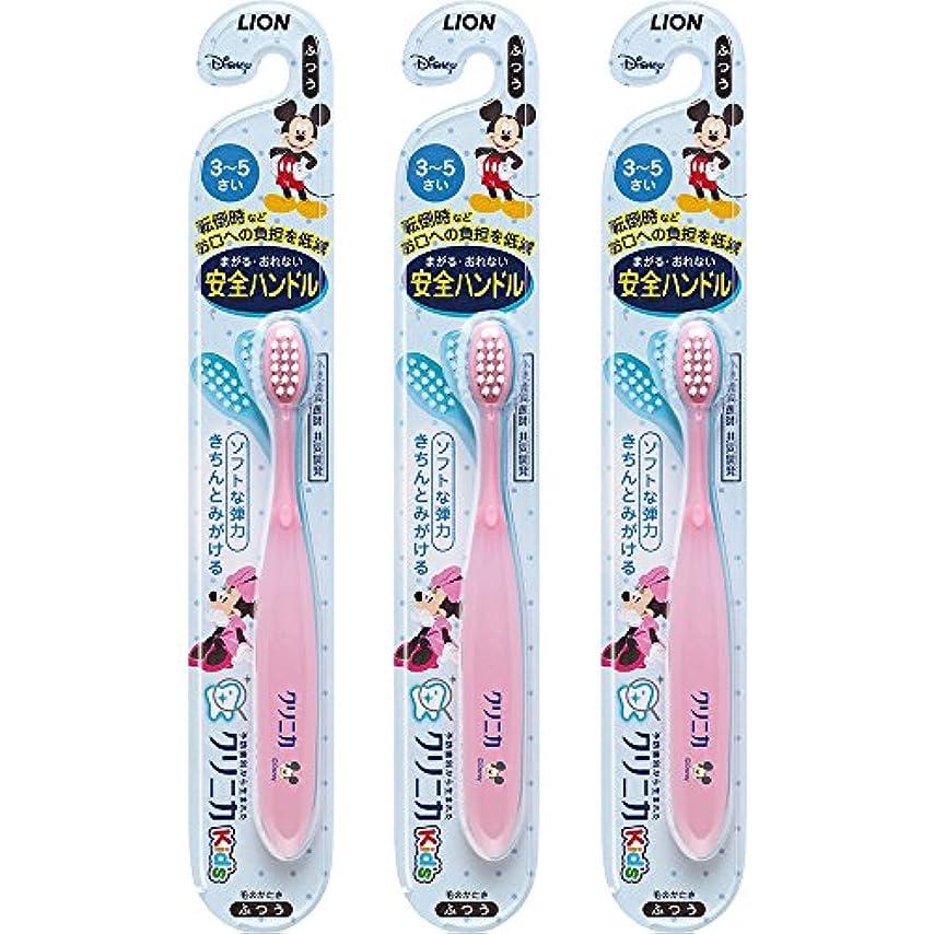 優れた活力ステップクリニカKid's ハブラシ 3-5才用 3本(ピンク)