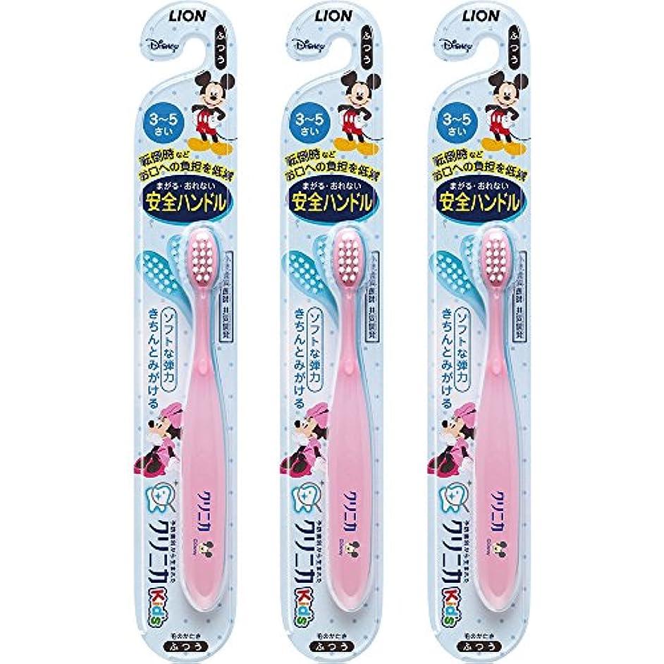 識字吸収剤小屋クリニカKid's ハブラシ 3-5才用 3本(ピンク)