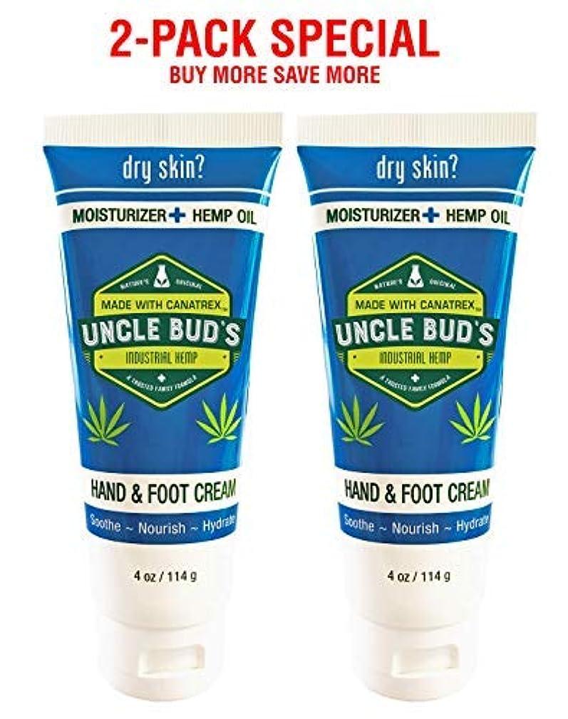 スマッシュガードUncle Bud's 2-Pack Special - Hand and Foot Cream HEMP Oil - 4oz per tube