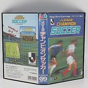 Jリーグチャンピオンサッカー MD 【メガドライブ】